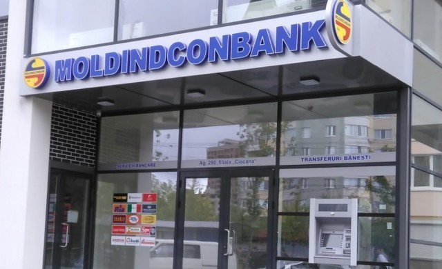 Доверие спечели търга за втората по големина молдовска банка