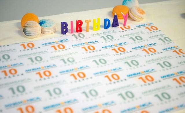 Мнемоника отпразнува 10-и рожден ден