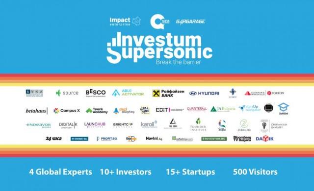 Предприемаческа екосистема у нас се събира на Investum Supersonic