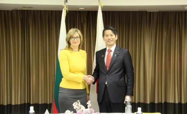 България и Япония засилват сътрудничеството си