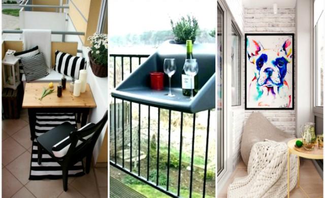 15 идеи, които ще преобразят балкона ви през пролетта