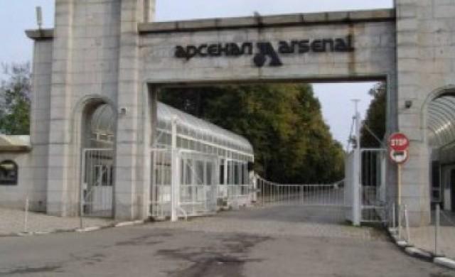 Най-многолюдното предприятие в България спира работа