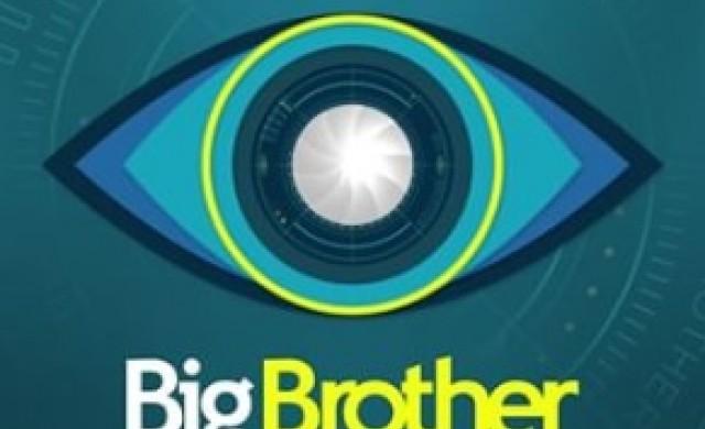 Участниците в германския Big Brother не знаят за хаоса с COVID-19