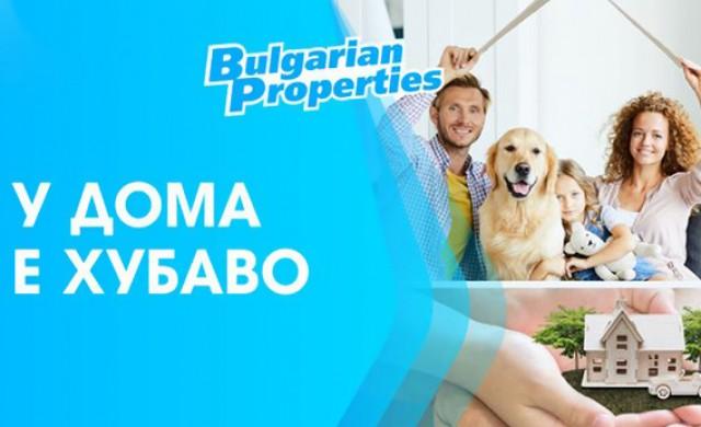 Вижте как можете да провеждате огледи на имоти онлайн
