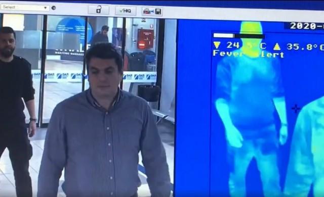 Термални камери MOBOTIX-прецизна детекция на повишена температура