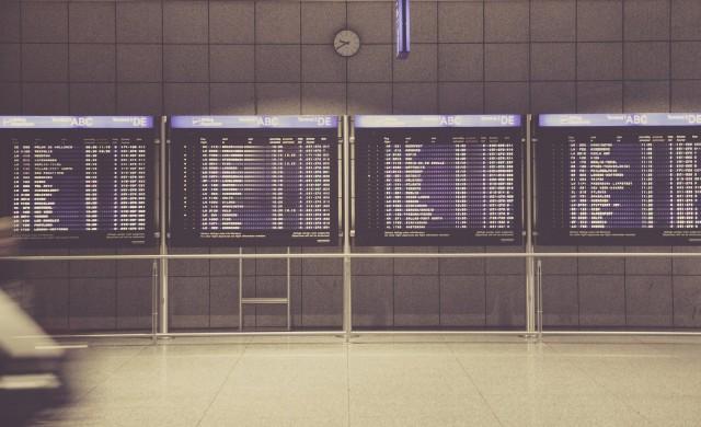 МвнР: Крайно време е туристическите пътувания да спрат
