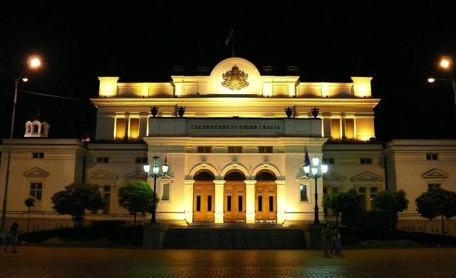 Депутатите подкрепиха ветото на президента