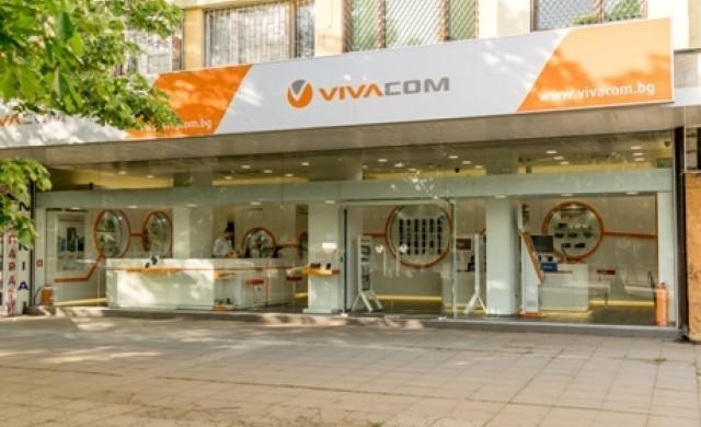 VIVACOM предоставя допълнителни 10000 МВ на максимална скорост