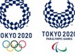 Насрочиха дата за старта на Олимпийските през 2021 г.
