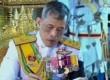Кралят на Тайланд се самоизолира с харема си в Австрия