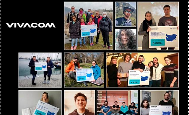 14 проекта от получават подкрепа от Vivacom Регионален грант