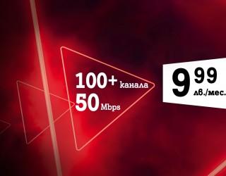 А1 с нови атрактивни предложения за интернет и телевизия