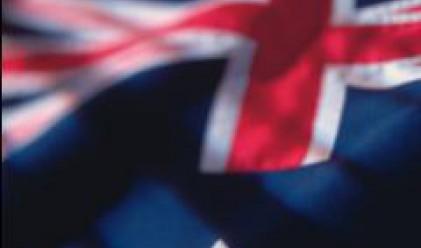 Масларова представи приоритетите на МТСП на среща с австралийския си колега