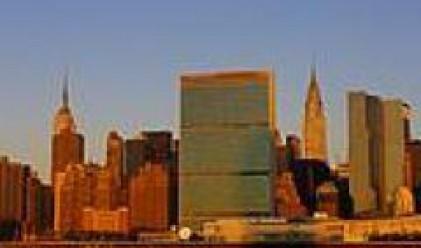 Цените на апартаментите в Манхатън с най-нисък от пет години насам ръст през първото тримесечие