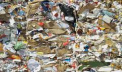 Четири дка свободна площ в район Кремиковци след извозването на боклука към Цалапица