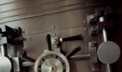 Разрешиха на Банк Аустрия Кредитанщалт да притежава до 20% от ЦКБ