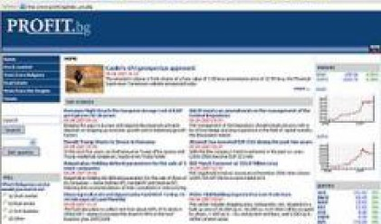 Profit.bg стартира английска версия