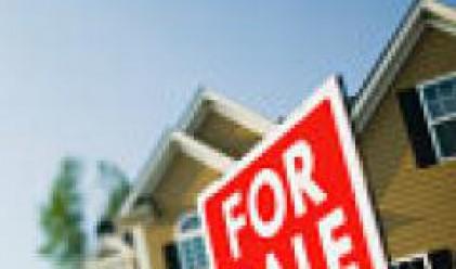 Електроника АД продаде имот за 150 хил. лв.