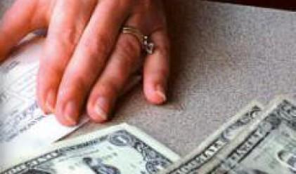 България е изплатила близо $1.2 млн. на български изселници в Турция за 2006 г.