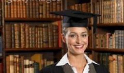 Обсъждат проблемите на висшето образование и промени в нормативната уредба