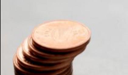 БНБ пуска в обращение възпоменателна монета