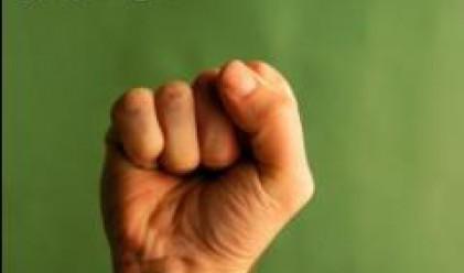 ЖП синдикати протестират пред МС в четвъртък - 12 април
