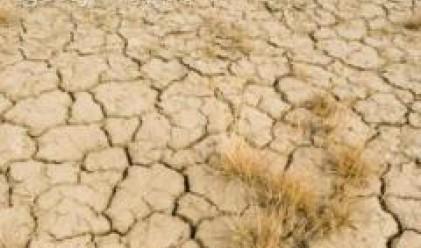 Регионален център за борба с опустиняването откриват в София