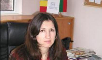 БРТПП: Засилва се интересът за трансграничен бизнес между България и Румъния след влизането им в ЕС