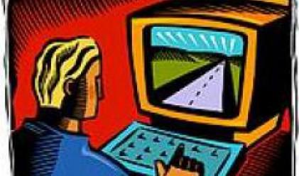 Над половината от чешкото население никога не е ползвало интернет