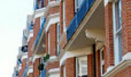 Хелт енд уелнес АДСИЦ купува апартамент за 89 хил. евро