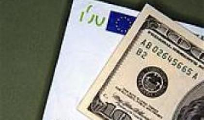 Еврото с нов 2-годишен връх срещу долара на ниво 1.3476