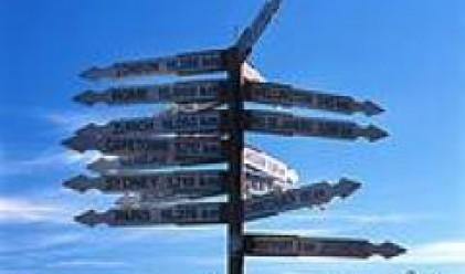 СТО: Нарастващият дисбаланс в световната търговия повишава несигурността за световната икономика