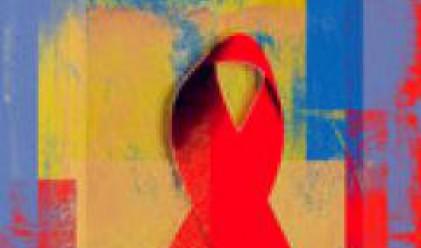 Пазарът на медикаментите за лечение на СПИН ще нарасне до 10,6 млрд. долара към 2015 г.