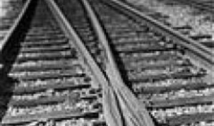 Правят връзка на Перник със столичното метро