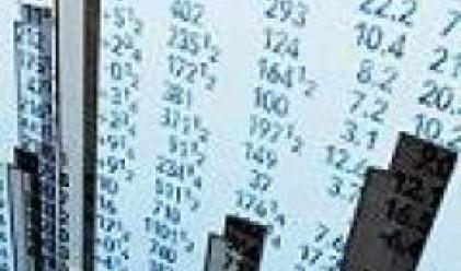 Химко АД с най-много сделки през миналата седмица от BG40
