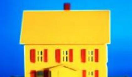 Солид Инвест ще купува имот за 1.15 млн. евро