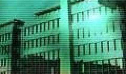 ОСА на Енемона е одобрило IPO