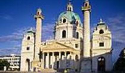 Виена най-предпочитания град за провеждане на международни пресконференции