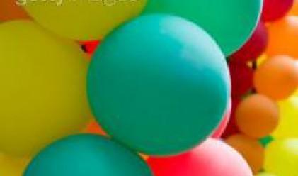 Природозащитници пускаха балони с въздух пред сградата на МС