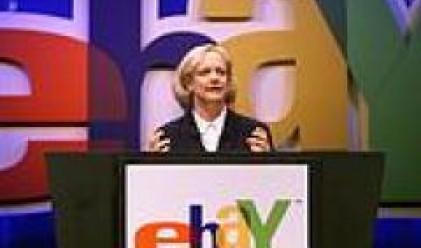 еBay с ръст от 52% в печалбата си през първото тримесечие