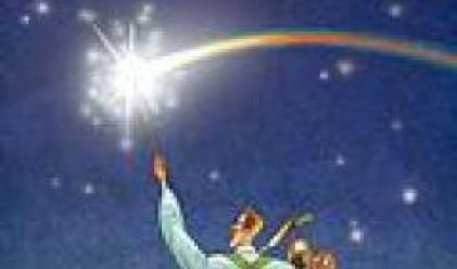 Нови звезди изгряват сред развиващите се пазари