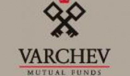 Фонд на Варчев ще инвестира в Румъния, Полша, САЩ, Германия и Англия