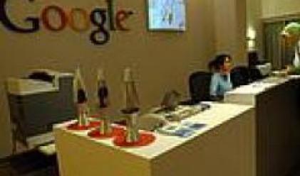 Google с ръст от 69% в печалбата си за първото тримесечие
