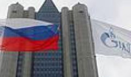Gazprom Plans to Become World's Largest Energy Company