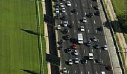 Пълните варианти за автомагистрала