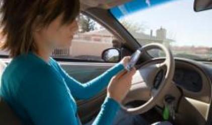Станишев провежда инициатива за безопасност на движението по пътищата