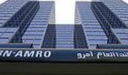 Barclays купува  ABN Amro в най-голямата в историята на банките сделка