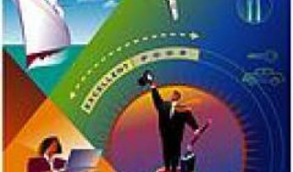 Fitch няма да занижи кредитния рейтинг на Румъния въпреки политическата криза