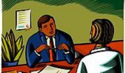 Ново поприще – мобилни консултанти за бизнес кредити