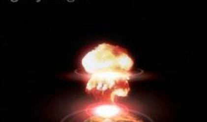 Споразуменията ни с Руската федерация за сътрудничество в ядрената сфера остават в сила